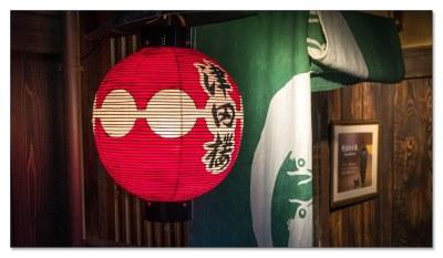 Im etwas schummerigen Gion Quartier, Kyoto