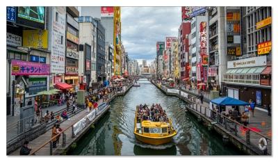 Dōtonbori Kanal, Osaka