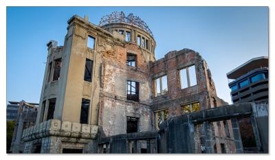 Atombombenkuppel, Friedenspark, Hiroshima