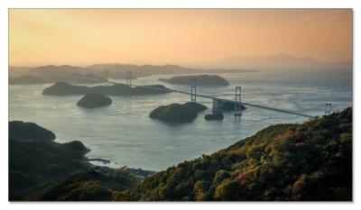 7 Brücken über 6 Inseln bis zur Insel Shikoku