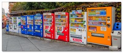 Japan, das Land der Getränkeautomaten!