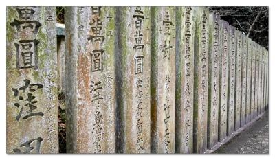Beim Kotohira-gu Shrine