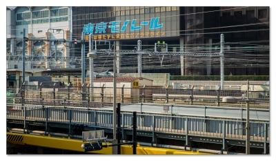Impressionen aus Tokyo