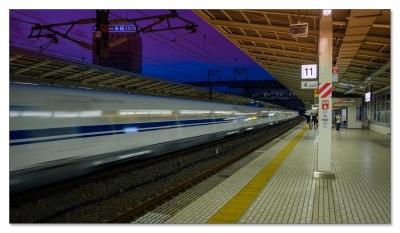 Shinkansen (新幹線), zu schnell!