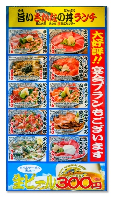 Tokyo, gutes Essen muss nicht teuer sein