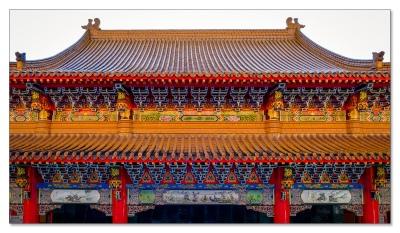 Wenwu Tempel, Sun Moon Lake