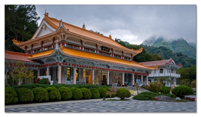 Xiangde Tempel, Taroko Gorge
