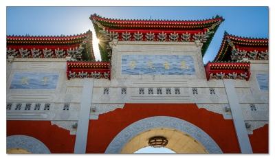 National Revolutionary Martyrs' Shrine, Taipei