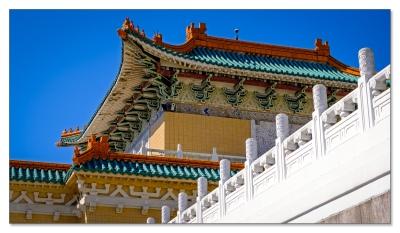 National Palace, Museum, Taipei