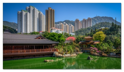 Nan Lian Garden, Kowloon
