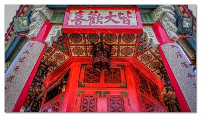Wong Tai Sin Tempel, Kowloon